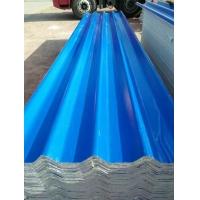 常年供应各种规格型号彩釉瓦、菱镁瓦、防腐瓦