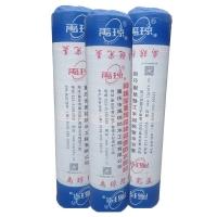 重庆禹琼防水-SBS弹性体改性沥青防水卷材