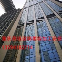 重慶商場外墻玻璃加工廠