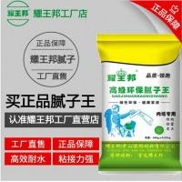 珠海香洲腻子粉生产厂供应商香洲腻子粉供应商珠海香洲腻子粉价格
