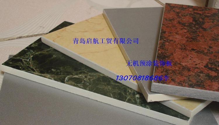 无机预涂装饰板洁净板防火板抗菌板索里板隧道板