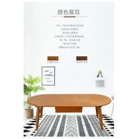 北欧简约高雅日式实木茶几两端半圆设计安全防碰撞 客厅家具