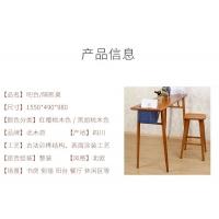 北欧简约高雅风实木餐桌 日式复古吧台/隔断桌办公娱乐多用桌