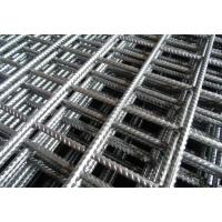 华阔钢筋焊接网  煤矿支护网  建筑网片  冷轧带肋钢筋网