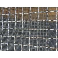 華闊公司批發不銹鋼軋花網  白鋼軋花網 304不銹鋼軋花網