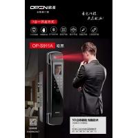 欧派全自动云智能锁OP-S911A欧派智能指纹锁欧派指纹密码