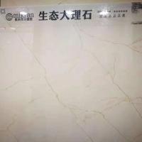 奥米克兰磁砖生态大理石