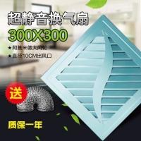 欧浴阳光家用排气扇排风扇大功率工程吸顶管道静音换气扇