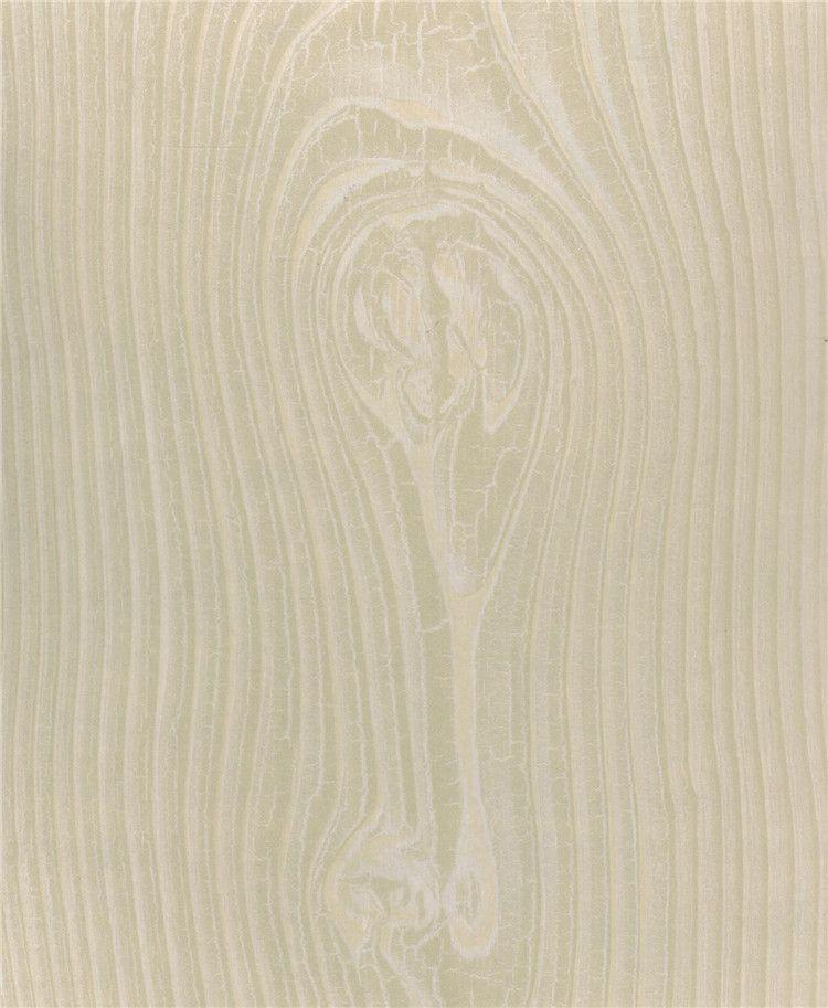 成都东升木业-免漆板