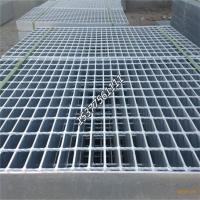 格柵板  熱鍍鋅格柵板生產廠家