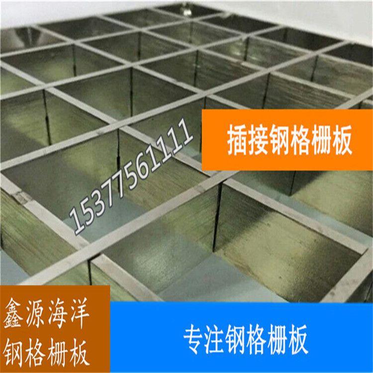 格栅板  热镀锌格栅板生产厂家