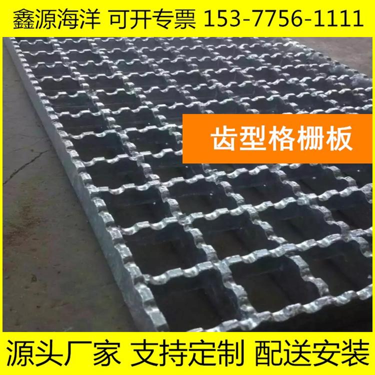 專業生產熱鍍鋅鋼格板 鋼格柵蓋板