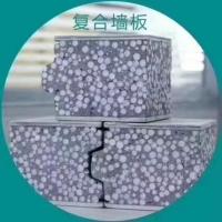 供应北京河北天津轻质夹芯复合隔墙板100 120 150厚