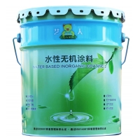 供应硅藻泥 水泥漆 肌理漆马来漆无机涂料特种漆北京天津
