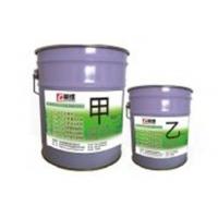 太原固维聚合物修补砂浆放心可靠价格便宜