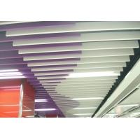 現貨鋁單板訂制鋁單板
