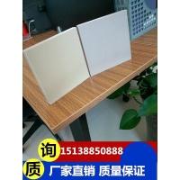 众光耐酸砖厂家供应浙江耐酸砖价格低