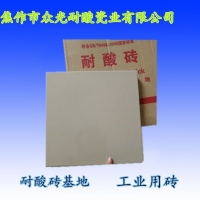 广西贵港200x200mm耐酸砖、耐酸瓷砖厚度多