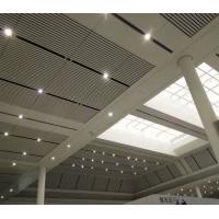 鋁單板吊頂 勾搭式方型鋁天花