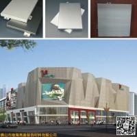 3mm铝单板 佛山铝单板厂家 承接铝单板工程