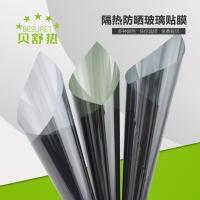 上海贝舒热隔热膜防爆膜安全膜节能膜