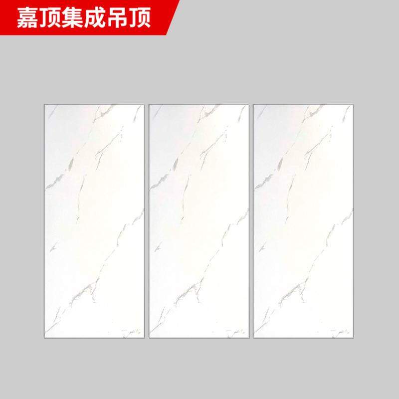 大方形鋁天花