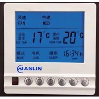 中央空调液晶温控开关三速开关调速开关温控面板控制开关