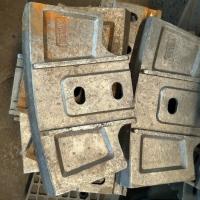 仕高玛2000混凝土搅拌机配件 搅拌叶片