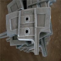 三一重工3000混凝土搅拌机配件 搅拌叶片