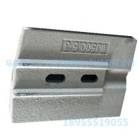 福建信达WBS400稳定土厂拌机叶片 搅拌臂
