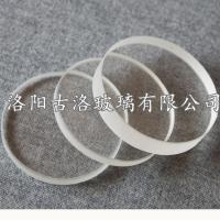 實驗室用高硼硅玻璃片 高硼硅電子載玻片 厚度0.7mm 尺寸