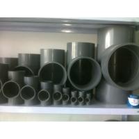 南亚管,南亚管件,南亚配件,南亚PVC管件,东莞南亚PVC管
