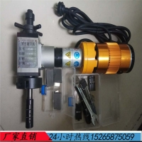 钢管坡口机小型便携式电动坡口机