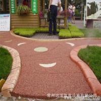 彭州出售透水混凝土艺术地坪压印地坪压花地坪透水路面