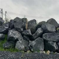 廣東黑山石價格 黑山石一噸價格 園林景觀石廠家