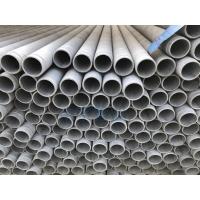 陕西纤维水泥管,纤维水泥电缆管厂家