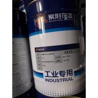 四川紫荆花 工业防腐特种环氧防腐涂料(BGH375)