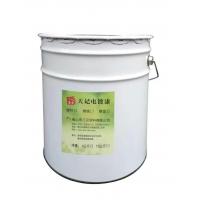 天记牌15公斤一桶镀锌钢结构**油漆 防腐电镀锌自干型油漆