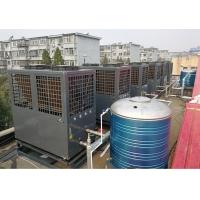 学校宿舍空气能热水设备 承接热泵热水工程