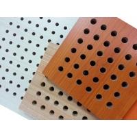 阻燃防火孔木吸音板,木质吸音板,吸音板批发