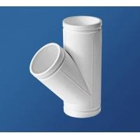 中泽销售HDPE/FRPP/PSP虹吸同层排水管
