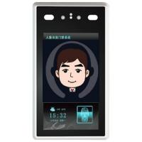 捷易科技D701 人臉識別非接觸式考勤門禁一體機