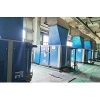 广东变频螺杆空压机为广东某精密电子公司提供压缩空气