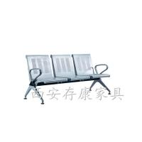 存康闪银不锈钢排椅等候椅