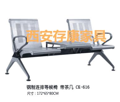存康闪银不锈钢排椅等候椅可加PU坐垫