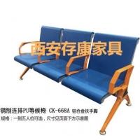 存康聚氨酯排椅等候椅CK685