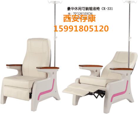 存康输液椅可躺输液椅厂家豪华输液椅点滴椅高档输液沙发椅
