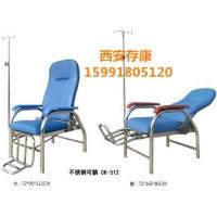 存康不锈钢合金输液椅输液椅厂家可躺