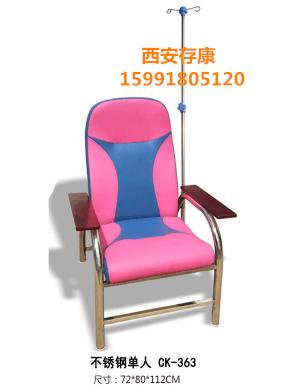 存康不锈钢儿童输液椅PU皮输液椅厂家