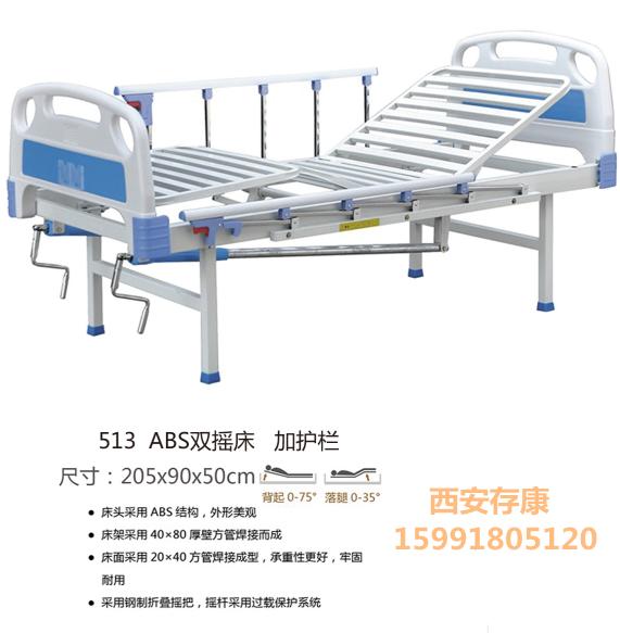 存康ABS双摇床带护栏加轮子餐桌输液架CK513